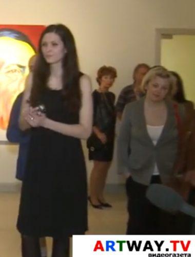Artway.tv - Russia