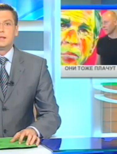 NTV TV - Russia